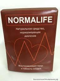 Normalife  - preis - test - Nebenwirkungen