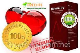 Normalife - für Bluthochdruck - Deutschland - Aktion - forum