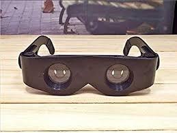 Glasses binoculars ZOOMIES - Vergrößerungsgläser - forum - preis - Aktion