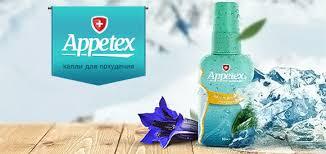 Appetex - zum Abnehmen - Deutschland - Aktion - forum