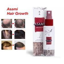 Asami Men - preis - Aktion - kaufen